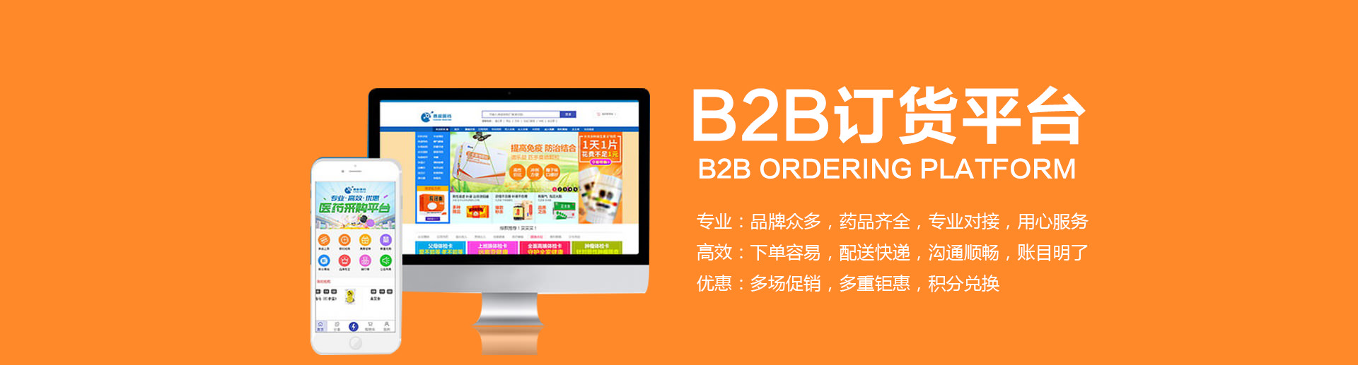 乐虎国际66订货平台
