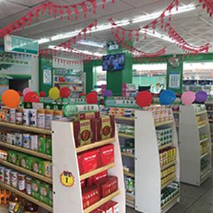 龙川县南药谷种植有限公司